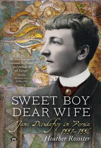 Sweet Boy Dear Wife