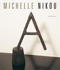 Michelle Nikou